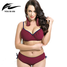 2017 Plus Size Bikinis Women Swimwear Sexy Brazilian Push Up Bikini Set Swimming Swimsuit Bathing Suits Large Cup Biquini Female