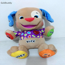 Goldbuddy Dutch Speaking Toy Holland Singing Toy Musical Puppy Doll for Netherlands Baby Educational Stuffed Plush Dog