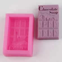 BH018 chocolate shaped silicone mold soap molds Fondant Molding Cake Decoration(China)