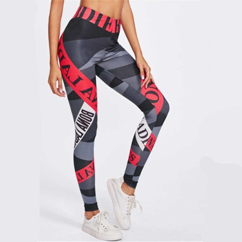 womens leggins (3)