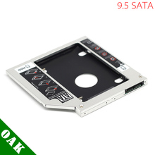 [Factory Price] 9.5mm Aluminum SATA to SATA Second HDD Caddy Enclosure Case for Laptop High Quality - 100pcs(China)