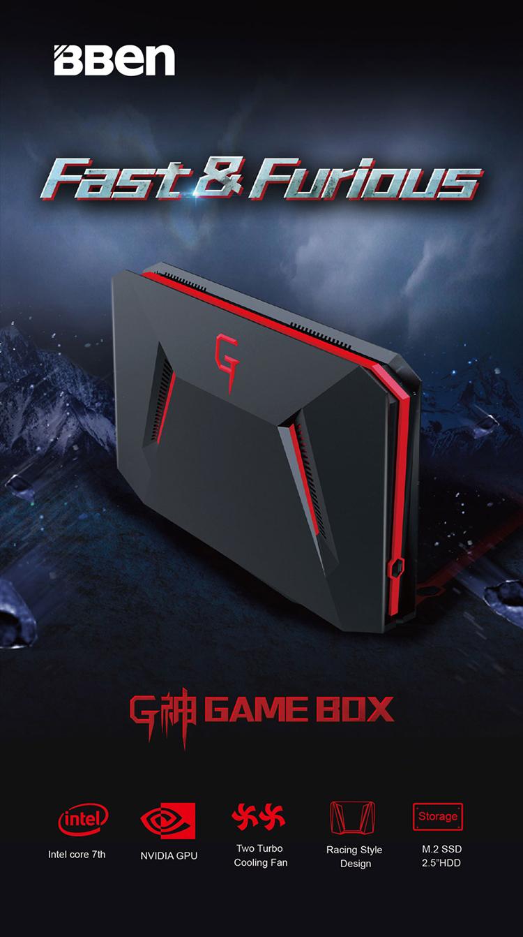 GBOX1750