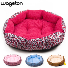 Hot sales! NEW! Colorful Leopard print Pet Cat and Dog bed Pink, Blue, Yellowish brown, Deep pink, SIZE M,L(China)