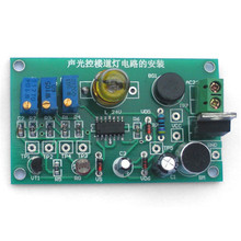 diy Sound and light control corridor lamp circuit kit electronic product assembly and commissioning of race preparation guidance