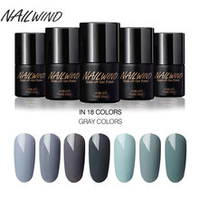 NAILWIND 7ML Goddess Nude Color Series Color Nail Acrylic Nail Art False Tip End Extension Polish Paint UV LED Lamp Insulation