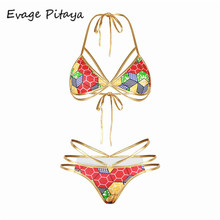 2017 South African Print Two-Pieces Gold Hollow Out Bikini Set Sexy 3 String Thong Gold Metallic Leatherette Swimwear Swimsuit