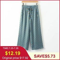 Tangada летние кюлоты укороченные штаны летние капри летние брюки голубые кюлоты голубые брюки женские брюки широкие брюки XD313