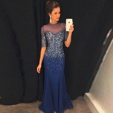 Gorgeous Short Sleeve Long Prom Dresses Mermaid Floor Length Special Occasion Party Dress with Silver Beaded Crystals 2017