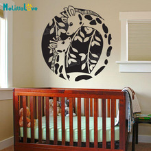 Buy Vinyl Wall Sticker Warm Giraffe Circle Decals Home Decor Kids Baby Room Nursery 3D Self-adhesive Art Murals Gift YY869 for $5.98 in AliExpress store