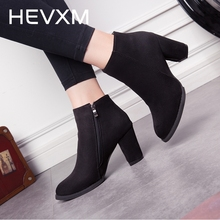 HEVXM New Shoes Woman 2017 Spring/Autumn/ Winter Boots Women Frosted Suede Side Zippers High-Heeled Female Boots Zapatos Mujer
