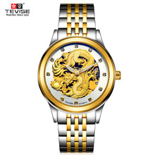 TEVISE  Men's Watch Skeleton Hollow Golden Dragon Mechanical Watch Automatic Winding Waterproof Relogio Automatico Masculino