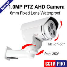 HD 1MP Middle Speed AHD PTZ Camera Outdoor Fixed 6mm Lens Pan Tilt Rotation Array LEDS IR 30M Night Vision 720P Bullet Cameras