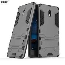 IDOOLS Nokia3 Back Cases for Nokia 3 Case 5.0 inch Armor Cover TPU Plastic Stand Phone Accessories Bags Cases for Nokia 3 Nokia3(China)