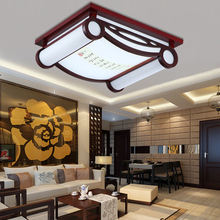 Led Chinese ceiling lamp, solid wood living room, study lamp, antique sheepskin, bedroom, lobby lighting, square garden lighting(China)