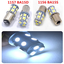 1156 BA15S 1157 BA15D P21W 13Led 5050 SMD Car Led Turn Parking Signal Lights Brake Tail Lamps Auto Rear Reverse Bulbs DC 12V(China)
