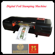 New Innovation Hot Foil Stamping Machine Digital Printing Machine for Beautiful Wedding Card JMD-330B