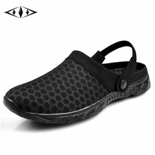 LEMAI Hot Super Light Men Sneakers Summer Outdoor Sport Walking Shoes Breathable Air Mesh Boy Athletic Beach Sandals fb032W(China)