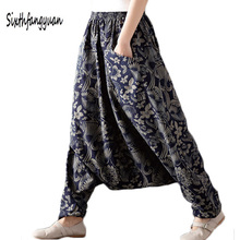 Vintage Print Plus Size Harem Pants Women Elastic High Waist Casual Cotton Linen Lantern Pants Trousers 2017 New Pantalon Femme