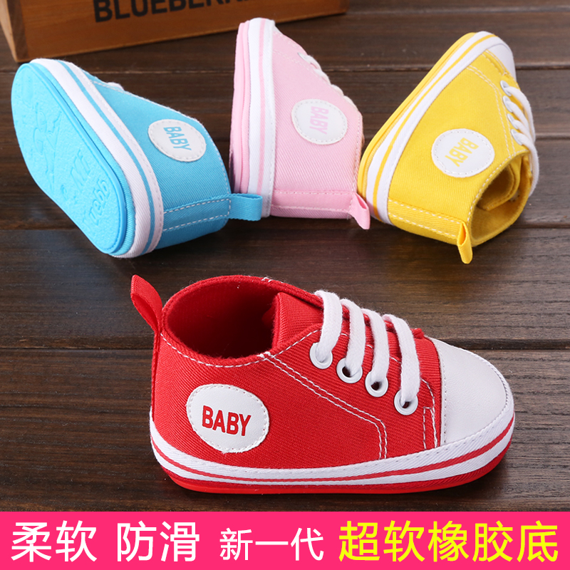 0-1 year old baby shoes soft outsole toddler shoes male shoes spring and autumn spring and summer newborn infant canvas single<br><br>Aliexpress