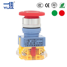 Silver contact 22mm Maintained Emergency Stop Mushroom Cap Self Locking Latching Push Button Switch button 1NO1NC LAY37-11ZS(China)