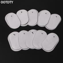 New 10 Pcs Silicone Gel Tens Units Electrode Replacement Pads For Massagers -B118