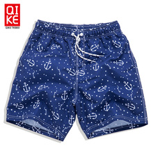 Summer Board shorts men sports navy Blue swimmimg trunks shorts swimwear swim bathing suit mens surfing board short joggers A4(China)