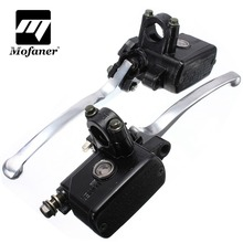 7/8inch 20mm Motorcycle Hydraulic Brake Clutch Lever Master Cylinder Left Right(China)