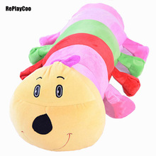 80cm/32'' Cute Huge Caterpillars Plush Toy Only Skin Without PP Cotton Colorful Toys Centipede Soft Stuffed Gifs For Children(China)