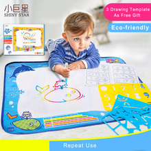 50*70cm Large Water Drawing Mat Board Aquadoodle Brinquedo Aqua Doodle For Children Painting Games With Template Baby Kids Toys(China)