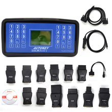 MVP Pro Key Programmer MVP V15.2 Diagnostic Code Reader Excellent Performance Full Cable Connectors Support Multi-Cars(China)
