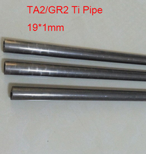 19*1mm(OD*WT), Ta2 Titanium Pipe Industry Experiment Research DIY GR2 Small Ti Tube about 300 mm/pc 3pcs/lot