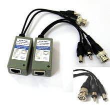 1 Pair CCTV Camera BNC Video Balun UTP PVD Power Audio Data Transceiver