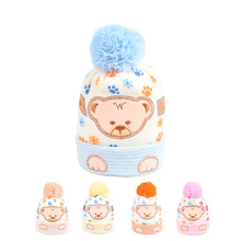 Cartoon Bear Baby Hat For Newborn Crochet Pattern Cotton Beanie With Pompon Autumn Winter Warm Hat Cute Soft Baby Girl Clothing