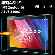 2Pcs/Lot 9H 2.5D Tempered Glass Screen Protector Film for Asus ZenPad 10 Z300 Z300C Z300CL Z300CG + Alcohol Cloth +Dust Absorber