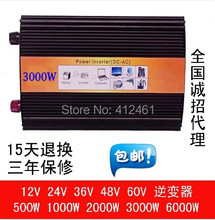 3KW 3000W frequency inverter 3000W pure sine wave inverter 3000W off Grid Tie inverter converter single phase peak 6000W(China)