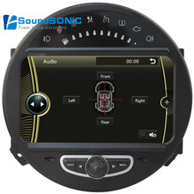 For BMW For Mini Cooper 6.95 inch Touch Screen Car DVD Radio Stereo GPS Navigation Multimedia Auto Spare Parts Accessories