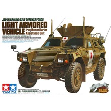 OHS Tamiya 35275 1/35 Japan GSDF Light Armored Vehicle Iraq Humanitarian Assistance Unit Assembly AFV Model Building Kits
