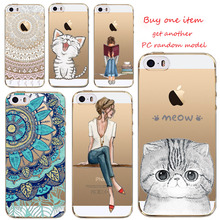 Girl Design and Funny Cats Mandala Phone Cases For iPhone 4 4s 5c Buy one item get one PC random phone cases for iphone 4 4s 5c(China)
