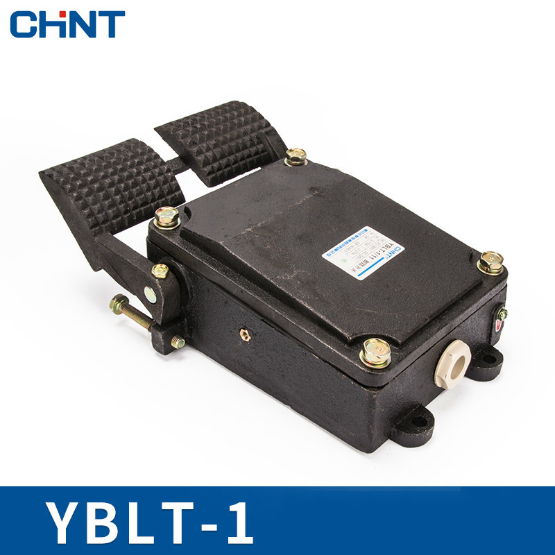 CHINT Foot Switch Lathe Punch Machine Tool Pedal YBLT-1/11 Pedal Switch<br>