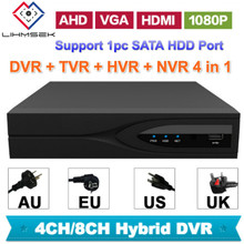 Lihmsek High-End 4CH 8 Channels CCTV Recorder DVR HVR NVR TVR 4in1 Hybrid Video Recorder 1080P Cost Effective with 1pc SATA Port(China)