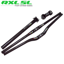 RXL SL PRO Carbon Fiber MTB Handlebar Bicycle Stem+ Carbon seatpost tube + Flat Riser Mountain Bike Bar 3K Gloss Handlebar set
