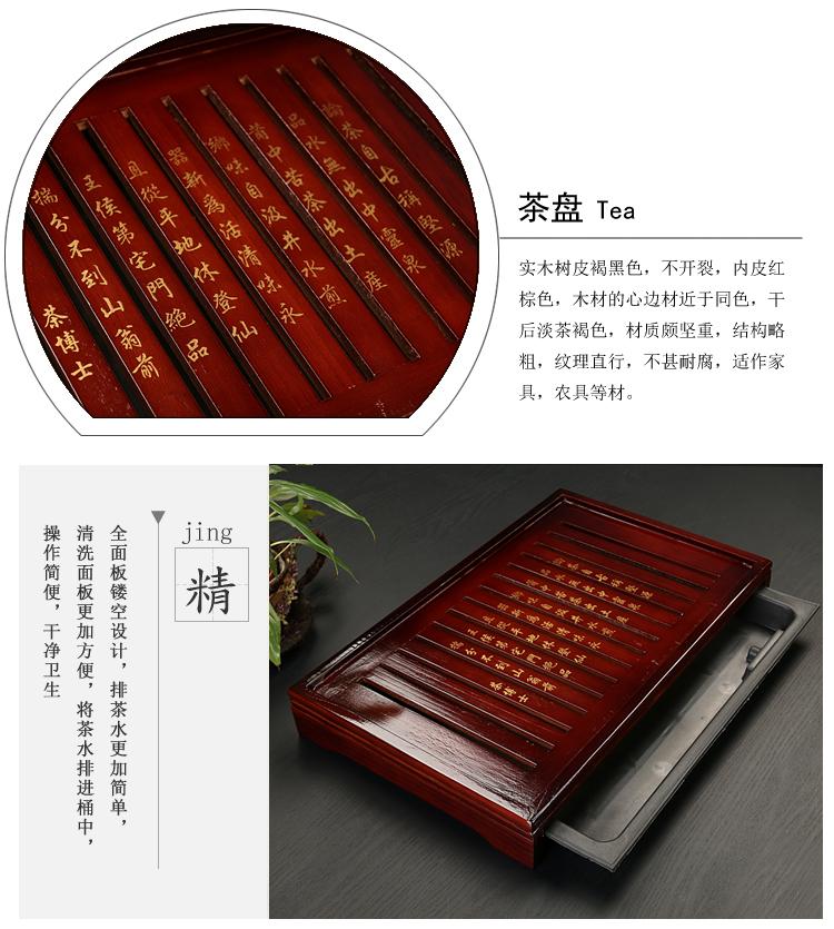 Plateau pour le thé Chinois | OKO-OKO