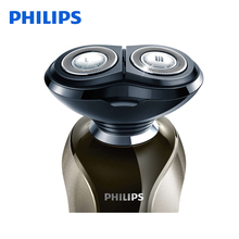 Philips Electric Shaver S551 With Double-headed RotaryFor Men Shaving Black Shaving Rechargeable Face Care Beard Trimmer Shaver