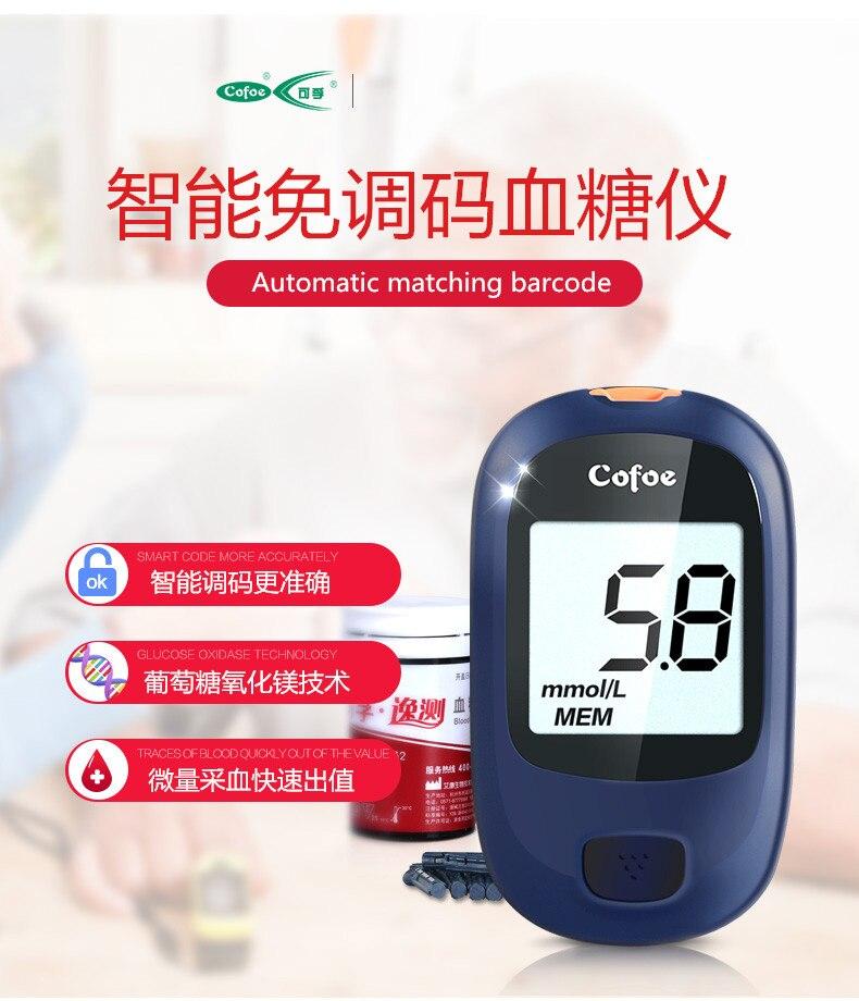 جهاز لمراقبة وقياس السكري في الدم 2
