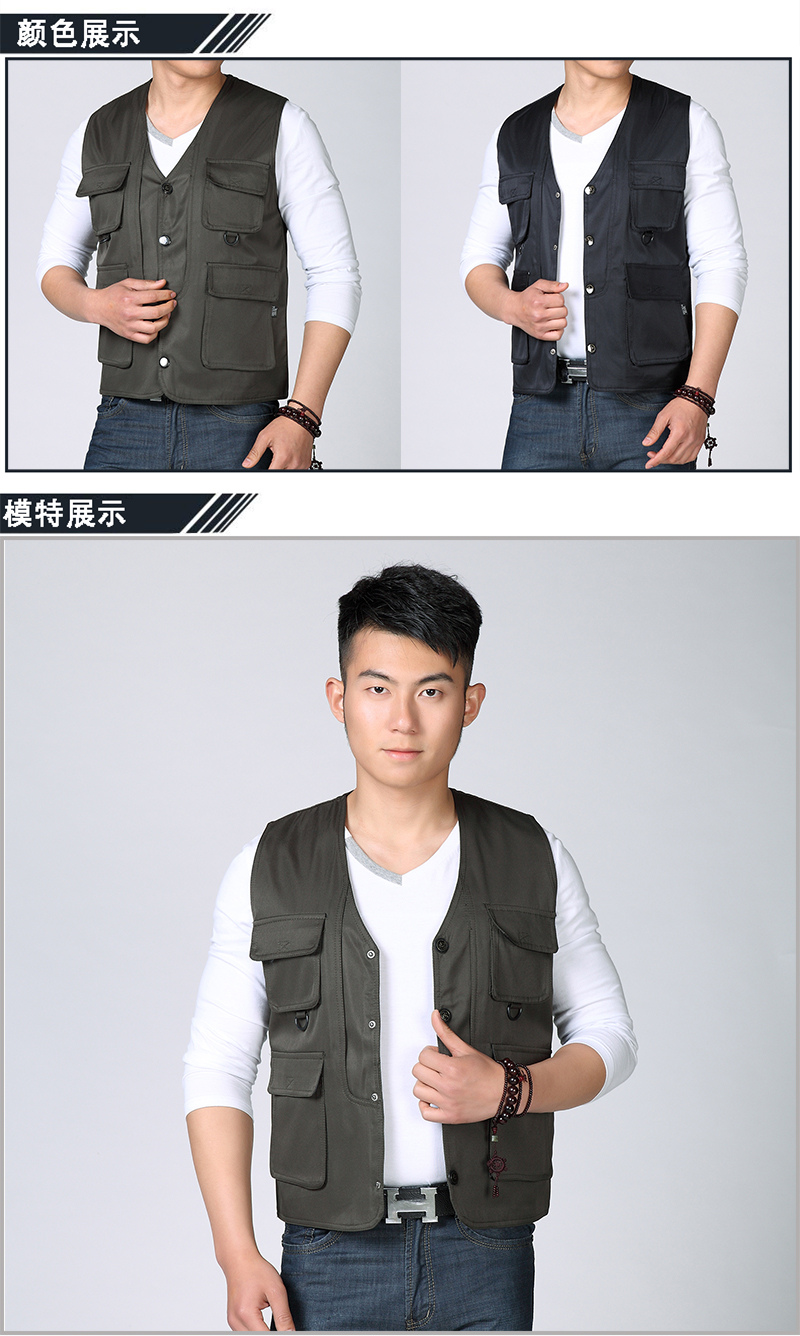 Spring Autumn Man Casual Vest Army Green Black Waistcoat For Men Leisure Gilet Male Herringbone Vest Multi Pockets Waistcoat Mens Weskit (3)