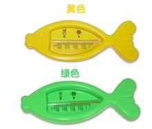 by dhl/fedex 500pcs/lot Cute baby fish type thermometer temperature meter with  wet and dry baby water temperature gauge