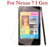 High Clear Full Body Front Screen Protector For Google Nexus 7 Ist Gen + Retail Package