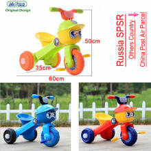 akitoo Kindergarten new cartoon child tricycle child bike baby bike toy trolley folding music light  Cars For Kids To Ride