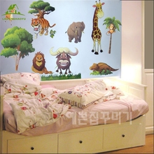 Pooh tree Animal Cartoon Vinyl Wall stickers for kids rooms Home decor DIY Child Wallpaper Art Decals 3D Design House Decoration(China)