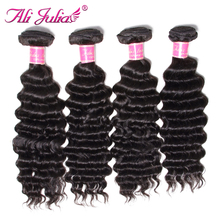 Ali Julia Hair Malaysian Deep Wave Human Non Remy Hair Bundles 12''-26'' Natural Color 1 Piece Extension